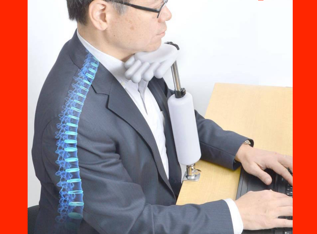 Slouching too much? Can't sleep comfortably at work? Get yourself a helping hand!