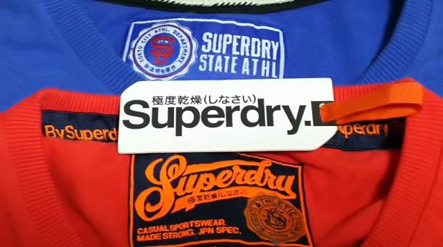 "Superdry: The ""Japanese"" fashion brand that most Japanese people have never even heard of"