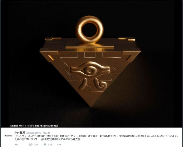Yu-Gi-Oh! Millennium Puzzle forged from pure solid gold to go on display