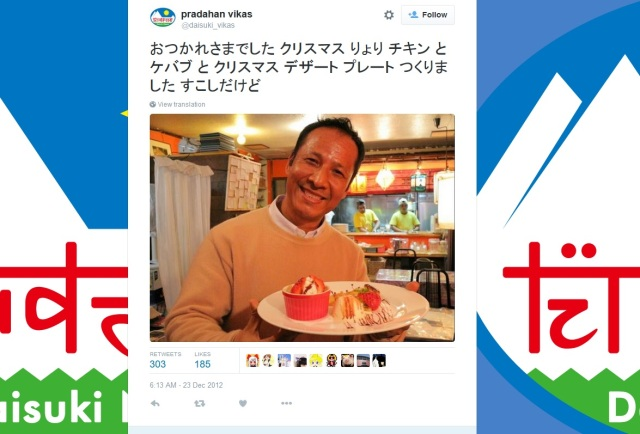 """Japan's rags-to-riches Nepalese restaurant """"Daisuki Nippon"""" closes doors after five years"""