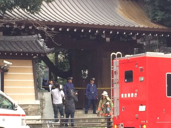Police respond to explosion, suspected bombing at Yasukuni Shrine in central Tokyo