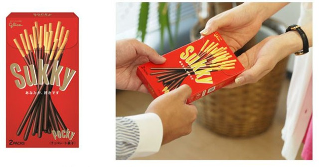"Pocky to introduce new box designs for special occasions, including ""Sukky"" for Valentine's Day"