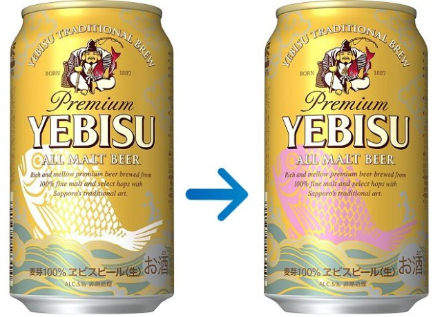 "Fish on new Yebisu ""happy"" beer cans changes colour when chilled"