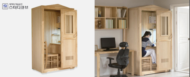 Need some personal space? South Korean furniture makers take studying to the next level