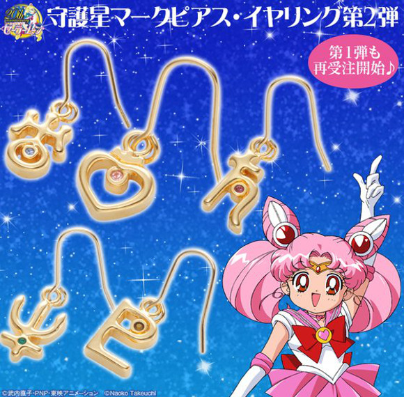 Premium Bandai releases set of mix-and-match gold-plated Sailor Moon earrings