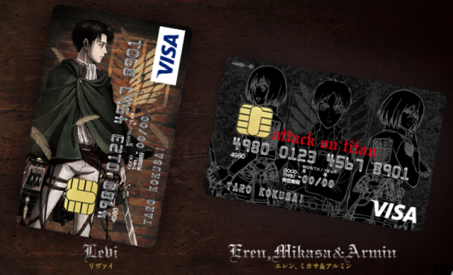 Attack on Titan advances to the world of finance with anime Visa credit cards