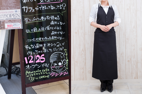 """No boys allowed"" New Japanese cafe caters exclusively to female otaku (and there's a nerd test)"