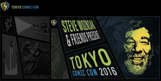 Get ready for excitement, Japan—Steve Wozniak's Comic Con is coming to Tokyo in December 2016!