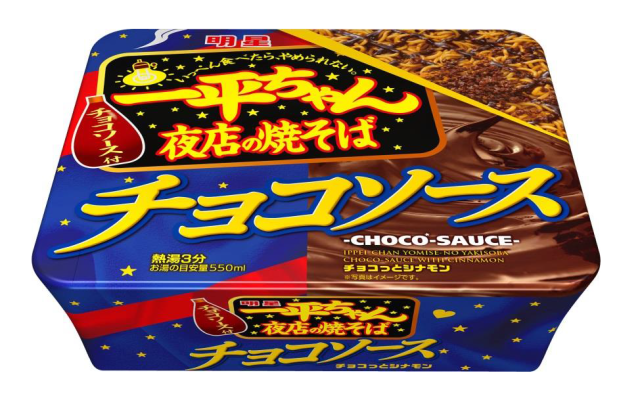 Brace yourself – Chocolate-flavored instant noodles are coming to Japan!