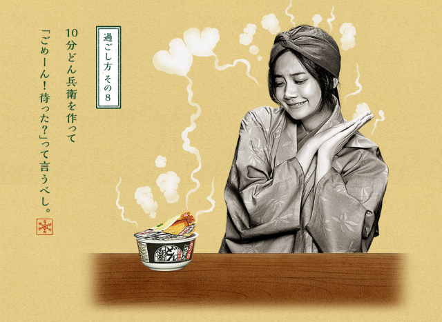 11 ways to have a great Christmas date…when your date is a bowl of instant noodles
