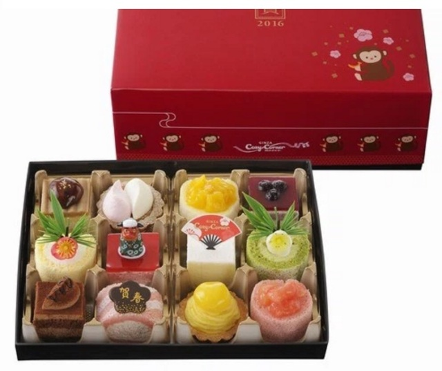 """New take on traditional Japanese """"osechi"""" is a sweet way to ring in the new year"""
