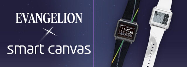"With an Evangelion watch on your wrist, ""all is right with the world."""