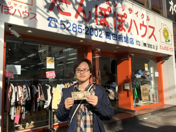 How much will 10,000 yen get you at second-hand clothing shop Tanpopo House?