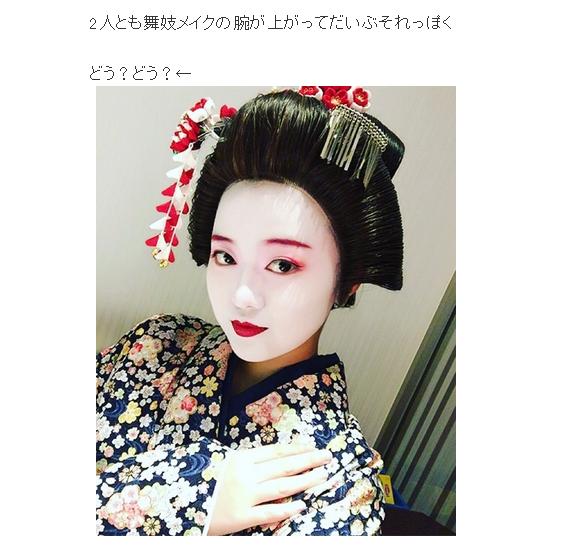 hardcore geisha 02