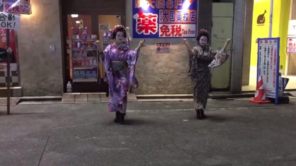 hardcore geisha top