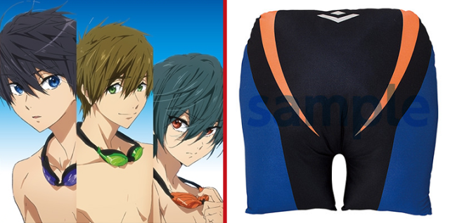 Japan now has anime character crotch pillows