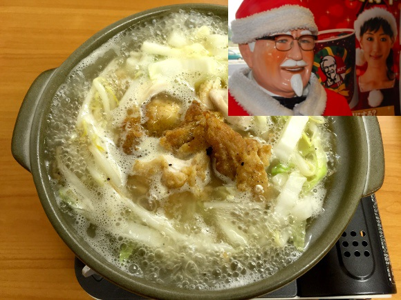 Don't throw away the bones! How to make Japanese Christmas KFC soup【RocketKitchen】