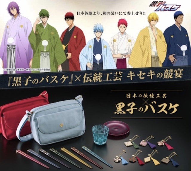 Enjoy the characters of Kuroko's Basketball as beautiful traditional crafts from across Japan!