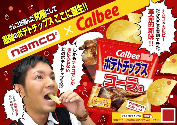 Calbee will have you clawing (literally) for their new cola-flavored chips