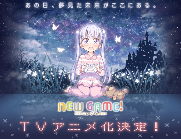 NEW GAME! author tweets teaser site link for anime adaptation site