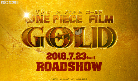 New One Piece movie's summer 2016 release date confirmed