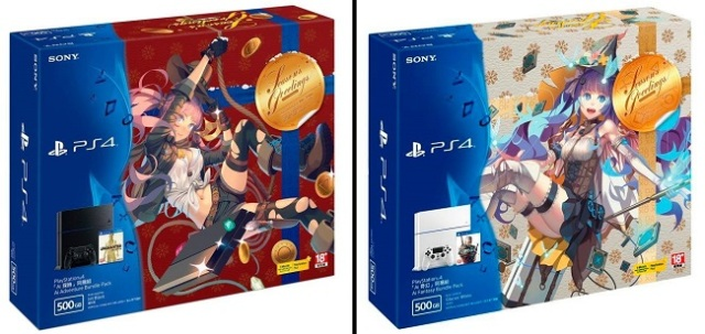 Taiwan's PS4 packaging is way cuter than anyone else's