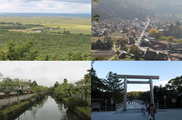 Quiz time! How many of these photos of Japanese places can you identify?【Photos】