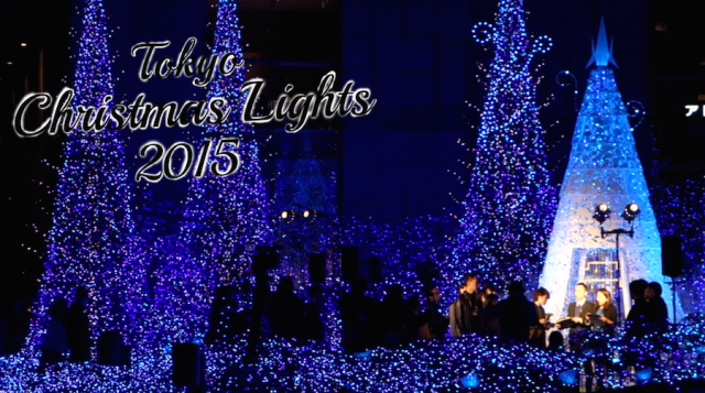 Check out Tokyo's incredible Christmas illuminations!【Video】