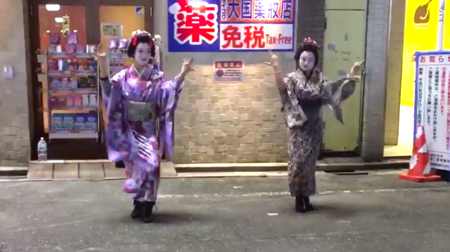 Hardcore dancing geisha show the world how to be elegant and badass at the same time【Video】