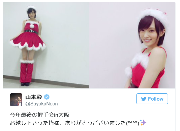Ease your Christmas loneliness with idol singer Santa cosplay 【Photos】