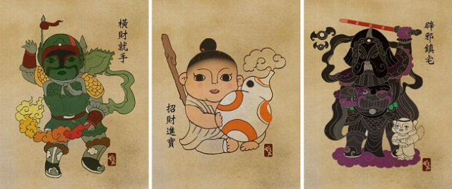 Traditional Chinese art mixes with Star Wars characters to celebrate the New Year