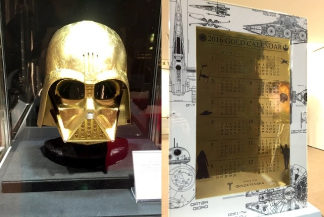 We visited the gold Star Wars calendar and Darth Vader helmet in Ginza!【Photos】