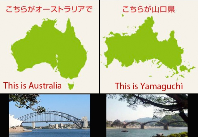Emus? Rocks? Reefs? Yamaguchi Prefecture is the new Australia!
