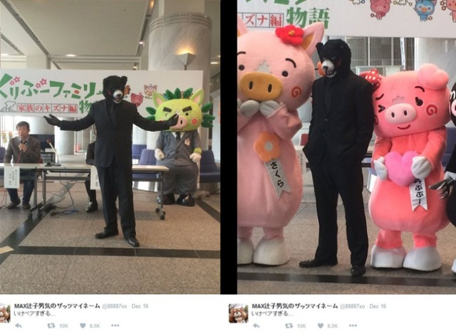 Hide your daughters! Kagoshima's suave new bear mascot is winning hearts all over