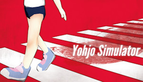 Sekai Project explains Yohjo Simulator game's removal from Steam
