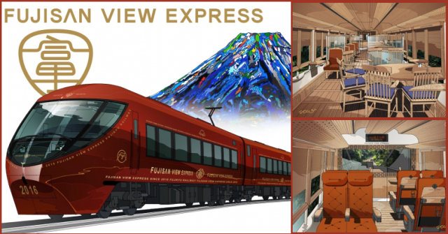 New train recreates hotel atmosphere with wood interiors and views from the foot of Mount Fuji