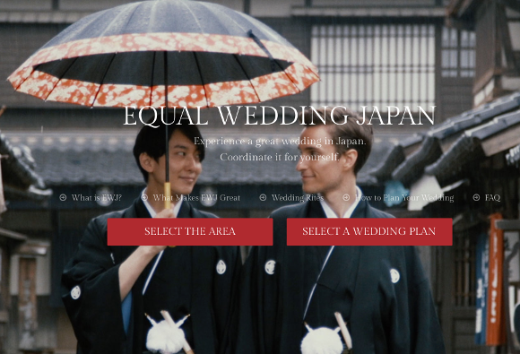 Equal Wedding Japan: Traditional Japanese-style wedding ceremonies tailored for same-sex couples