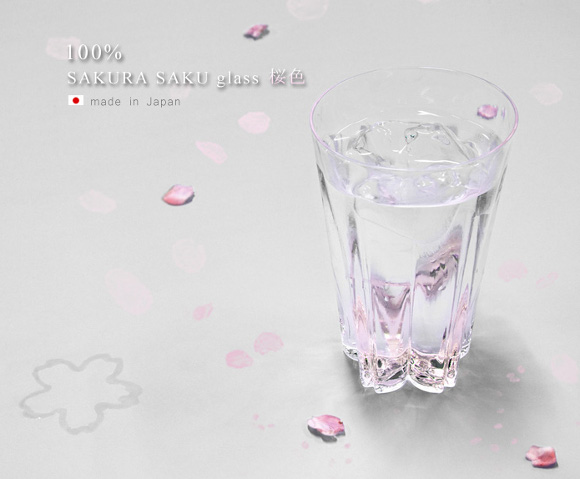 New glassware from Japan uses condensation to create sakura cherry blossom imprints on your table
