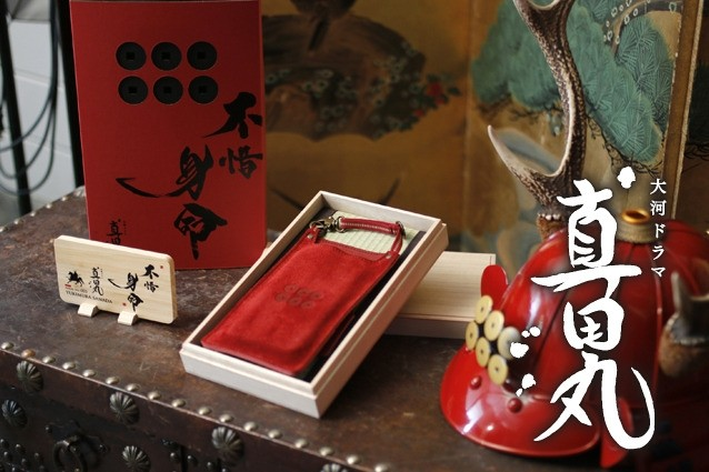 Traditional craftsmen create smartphone case fit for a legendary samurai warrior