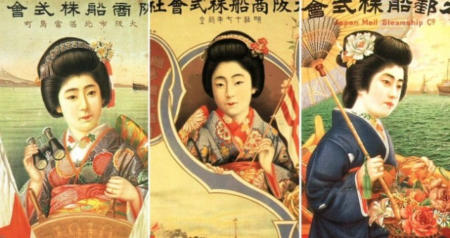 Merchant shipping posters invoke romance and wonder of Japan's Meiji, Taisho and Showa eras