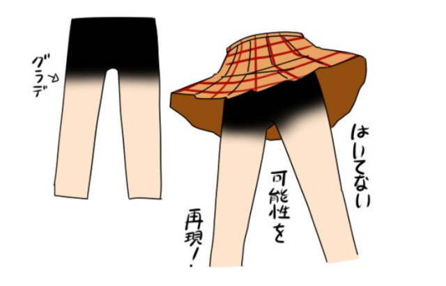 Censored cosplay tights: A new concept in keeping your undies hidden at anime conventions