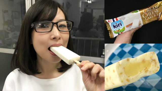 We chow down on new cheesecake ice cream bar made with real cream cheese