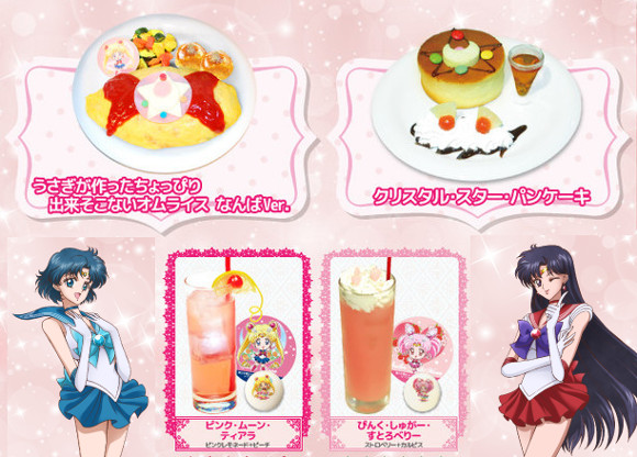 Sailor Moon Crystal Cafe set to open in Osaka for limited time, takoyaki balls on the menu