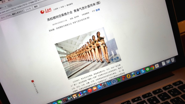 Women in China apparently competing in bikini contests to become flight attendants
