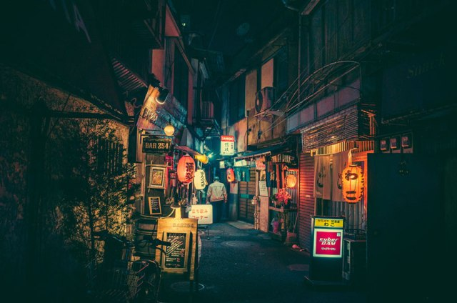 Japanese photographer captures beauty of Tokyo after dark in atmospheric photo collection