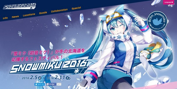Snow Miku is back, and this time she's collaborating with μ's from Love Live!