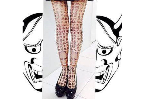 Protect yourself from ghosts while staying stylish this winter with new Heart Sutra tights