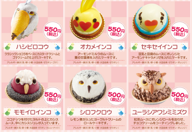 Bird pastries at Tokyo's Patisserie Swallow Tail are (almost) too cute to eat 【Pics】