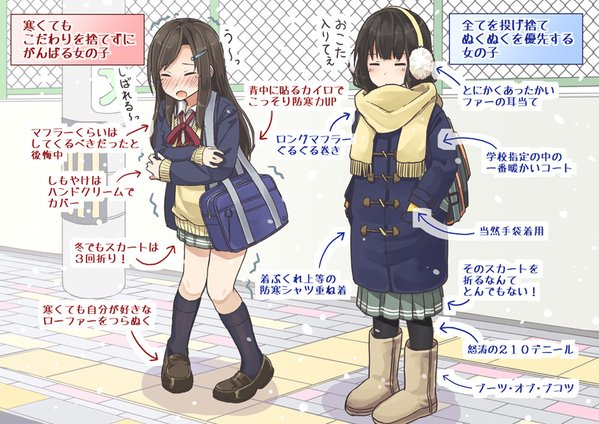 Schoolgirl showdown! Girls who bundle up for winter vs. those who keep the miniskirt faith 【Poll】