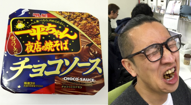 We try new yakisoba noodles with chocolate sauce (Spoiler: it's awful)